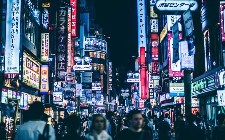 Cum să profiți la maxim de o săptămână în Tokyo: ghid complet