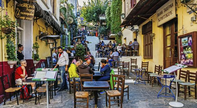 restaurant atena